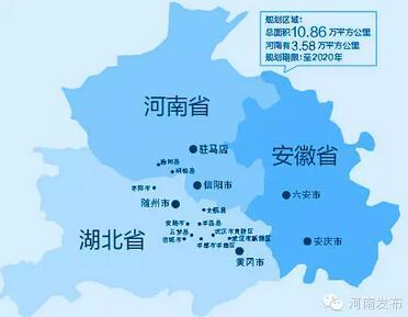 2019河南各县经济_... 尽览天下事 2019年 河南经济蓝皮书 发布 郑州市 路长制 导则 试行
