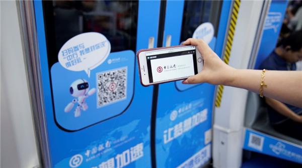 """中国银行手机银行""""梦想加速号""""地铁专列来啦!--郑州地铁1号线2018年7月10日首发"""