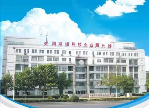 """奖金105万 首届""""郑州经开杯""""创新创业大赛报名中"""