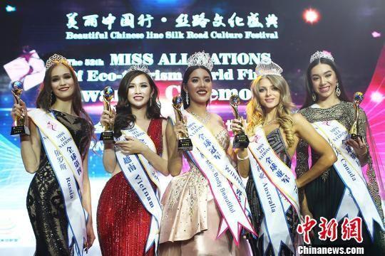 来自泰国的朴艺莎(中)、澳大利亚的微蕾丽亚(右二)、越南的清庄(左二)分获冠亚季军的称号,俄罗斯的亚力山德拉(左)和加拿大的戴安娜(右)获得第四和第五名。 泱波 摄