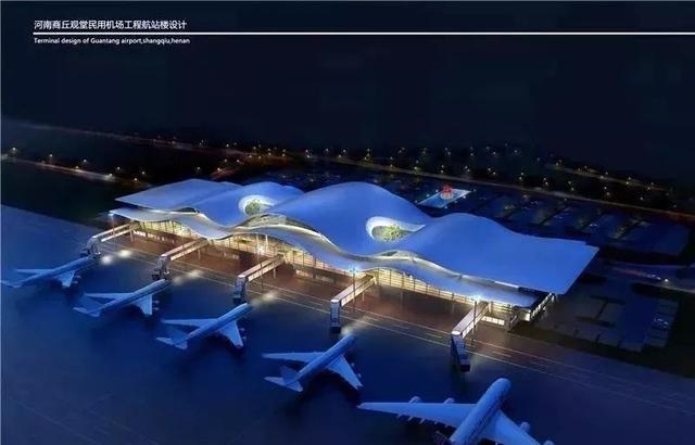 投4亿 商丘2019要起飞!航空港经济区要来了!