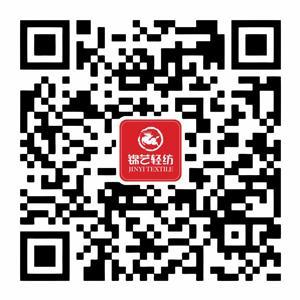 【乐享金秋·约惠锦艺】9.9元特价抢、品牌家纺5折购……2017锦艺国际轻纺城秋季购物节,重磅来袭~