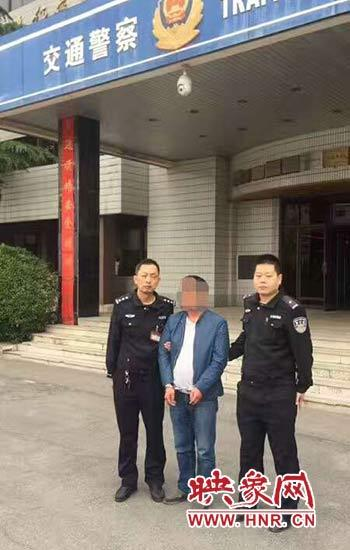 新郑警方通过一个旧漆片破获一起交通逃逸案