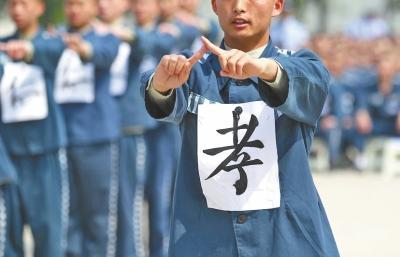 郑州未管所千人齐诵弟子规 少年跪母:我错了