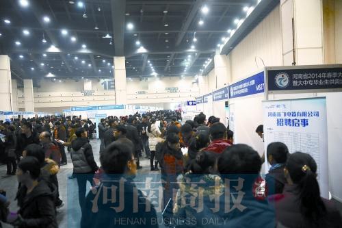 郑州两场大型招聘会吸引15万人 工资普涨一成