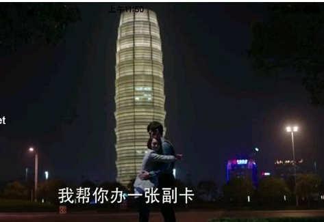 《一见不钟情》收视飘红 网友大赞郑州美