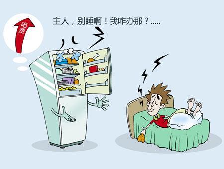 电冰箱怎样使用更省电?
