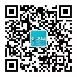 2-15万!2016下半年河南省大众创业扶持项目开始申报