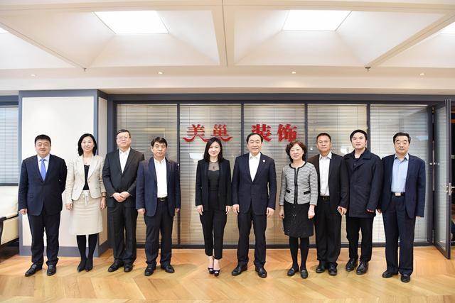 互惠互利合作共赢——天津市领导莅临美巢股份指导工作并洽谈合作