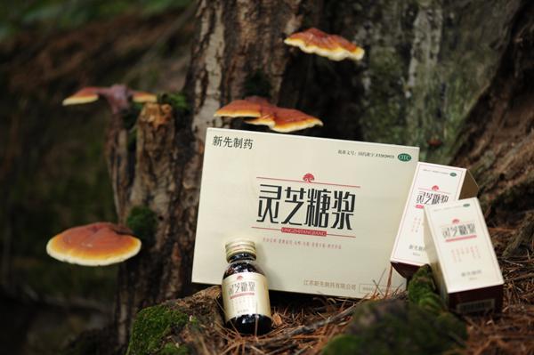 """灵芝糖浆:新先制药铸造""""原芝原味"""""""