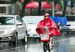 """河南今天将迎大范围降雨 7地被""""锁定"""""""