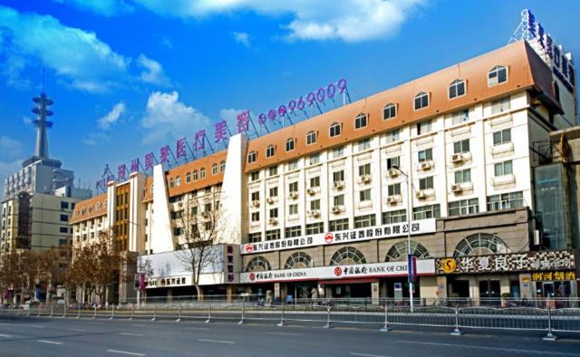 郑州美莱医疗美容医院入驻郑州