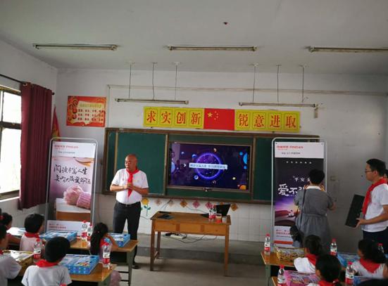 """平安河南地区2017""""爱不孤读""""公益支教行动正式启动"""
