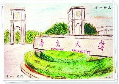 仿佛一部小清新电影,于淼的手绘校园系列温暖了众多校友心.