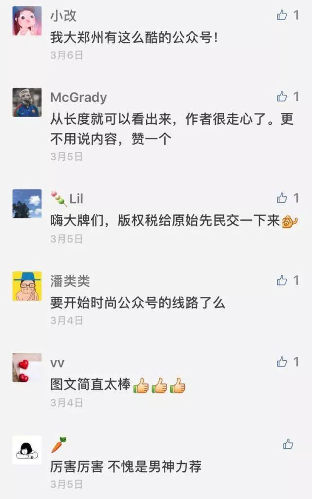 """郑州这群人造了一座""""博物馆"""" 没有实体展品但却藏着最潮的河南文化符号"""