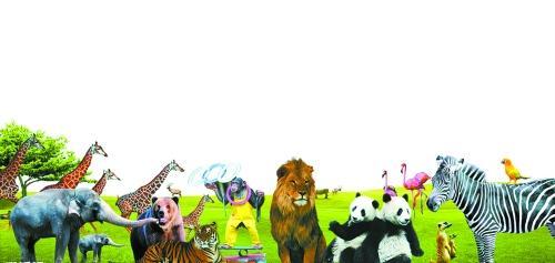 郑州西南有望建野生动物园 打造生态文化产业区