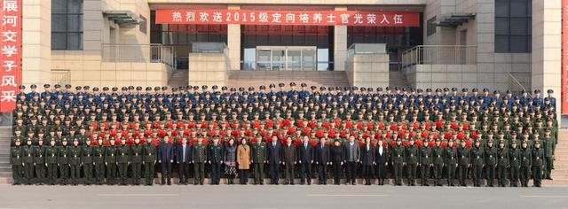 河南交通职业技术学院隆重欢送全省首批定向培养士官生入伍