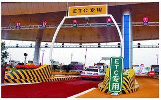 5月中旬起 去郑州机场有高速ETC卡不用停车缴费