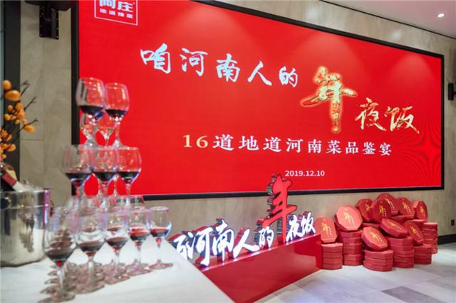 北京嘉禾品味食品