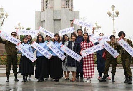 穿越老重庆 腾讯网13个地方站采风民国街