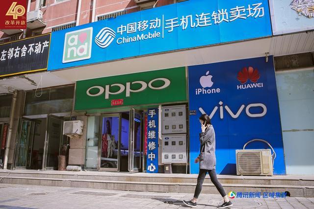 中国移动员工眼中的通讯变迁:从仰头打电话到低头玩手机