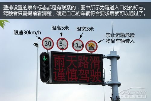 解读常见交通标志类型 新手应多加注意图片