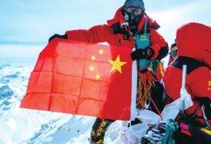 信阳小伙成功登顶珠峰 曾在郑州搬砖