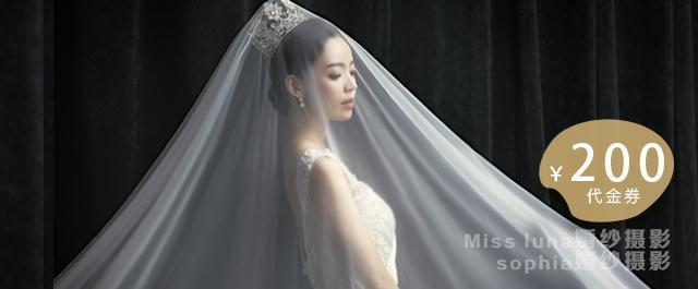 腾讯·大豫网推出超级福利 百万结婚新人都想抢