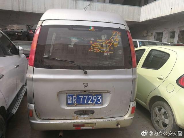 内乡发生一起交通事故 交警悬赏3000元寻肇事司机