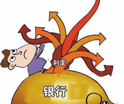 009年银行利率_超五成银行提供折扣利率二套房有下行空间_东
