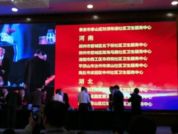 """郑州市两社区服务中心被授予""""全国百强""""称号"""