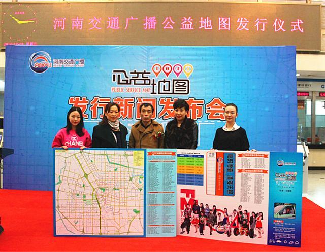 郑州的哥历时数年创公益舆图 哪有公厕一看便知