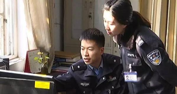 许昌市东城公安分局民警 陈克岩