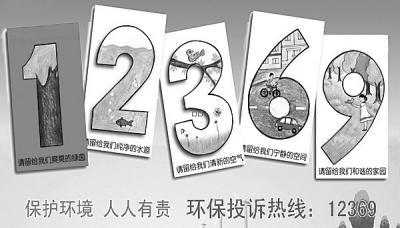 河南省环保厅出台奖励细则 500万重奖举报污染者