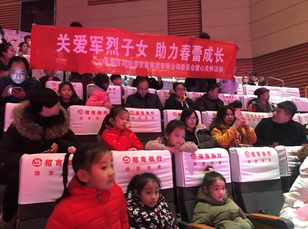 燃!《冰雪奇缘》大型舞台剧全国巡演洛阳站