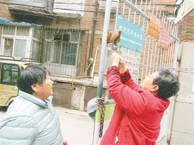 """郑州这个小区有个""""热心管家婆""""小组 已坚持9年"""
