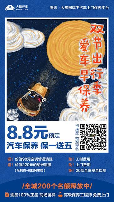 大数据:郑州雨天行车事故率比平时高5倍 原因竟是这