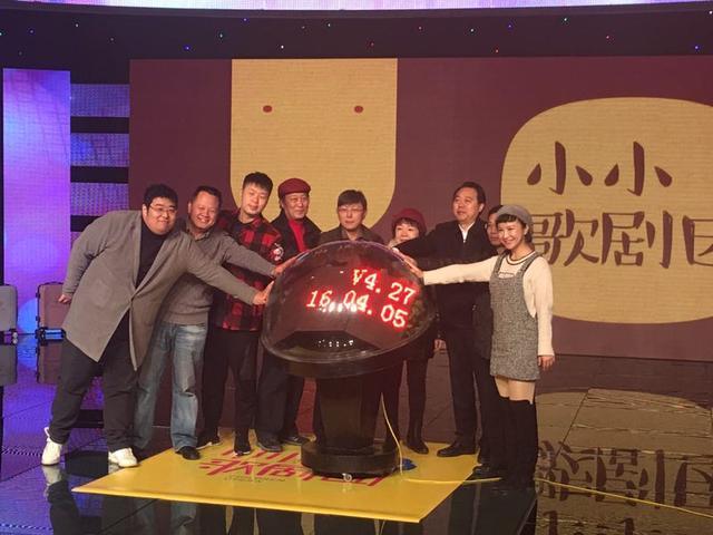 《小小歌剧团》栏目启动仪式在郑举行_大豫网_腾讯网