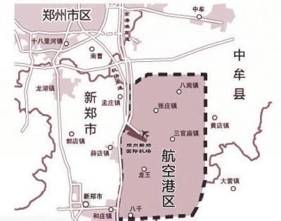 郑州航空港区规划出台 建5个商业中心40家医院