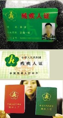 """郑州地铁频现""""聋哑人""""求捐款 残疾证系伪造"""