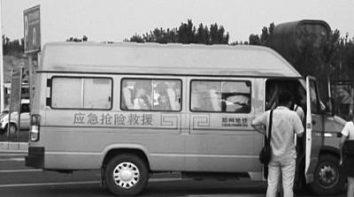 郑州地铁1号线发生故障 乘客称听到响声现烟雾