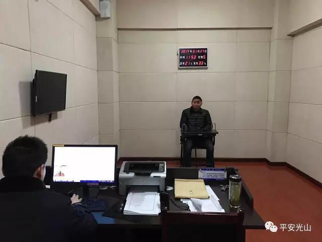 光山刑警抓获一名逃犯 嫌犯拖欠借款60万元
