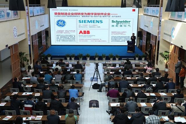 2017首届中原建筑机械行业发展高峰论坛在中原智谷隆重举行