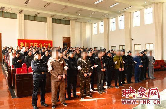 潢川法院对3起涉黑恶类犯罪案件进行集中公开宣判