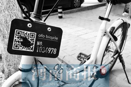 郑州空降数万辆共享单车 乱停乱放成为新问题