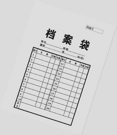 6旬老人人事档案丢失 上法庭讨说法索赔百万