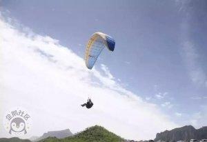 滑翔 蹦极 热气球 郑州周边7大刺激玩法