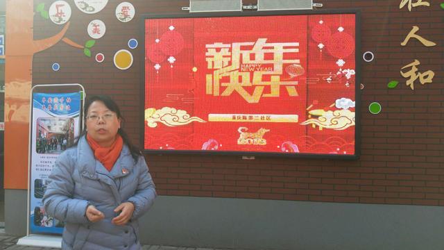 【网络媒体走转改】洛阳最美志愿社区年味浓