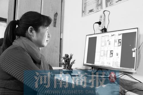 """洛阳村民开网店坐家中""""敲键盘"""" 月入过万"""