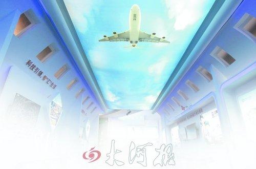 """中博会六省比""""内功"""" 直升机霸气汽车成明星"""